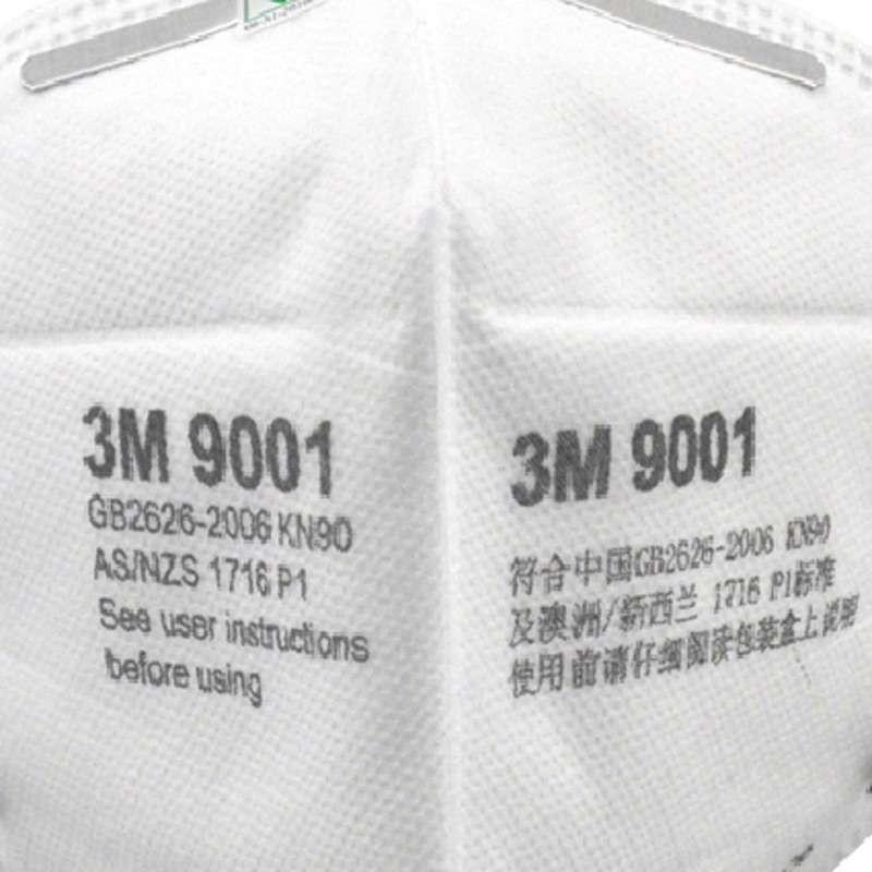 321123 1024009